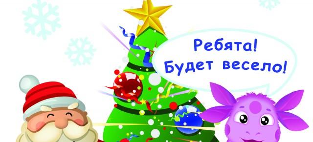 Новогодняя елка на Никитинской,53