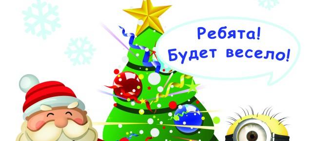 Новогодняя елка на Никитинской, 66а