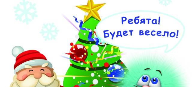Новогодняя елка на Волжском проспекте, 37